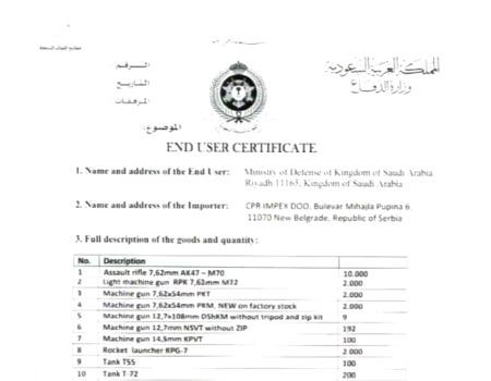 End User Certificate Best Design Sertificate 2018